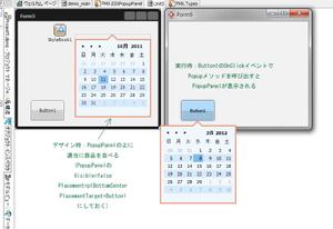2011_1011_popuppanel